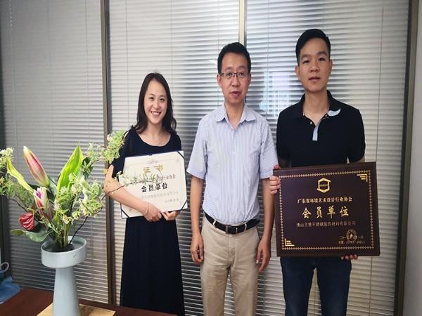 点赞装饰荣获广东省环境艺术设计行业协会