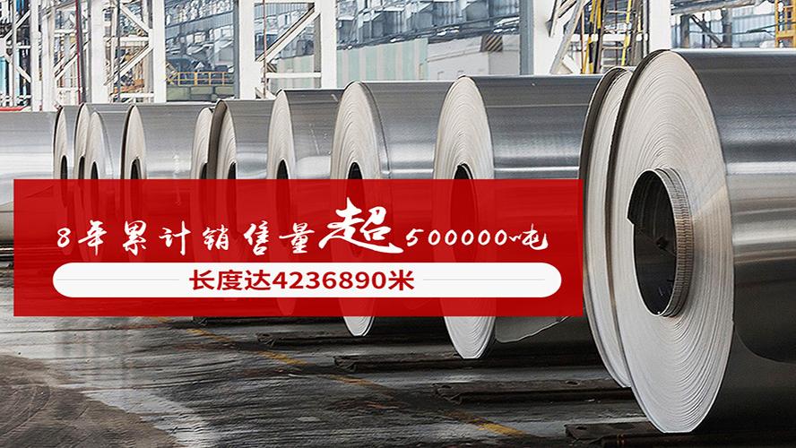 为何不锈钢厂减产未能成行