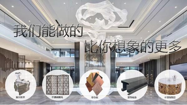 不锈钢屏风用于酒店装饰会是什么样子?
