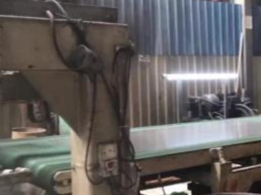 板卷加工厂