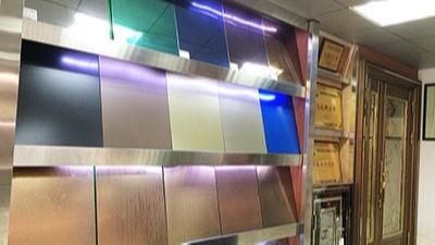 关于彩色不锈钢装饰板掉色这方面,是产品质量问题吗?