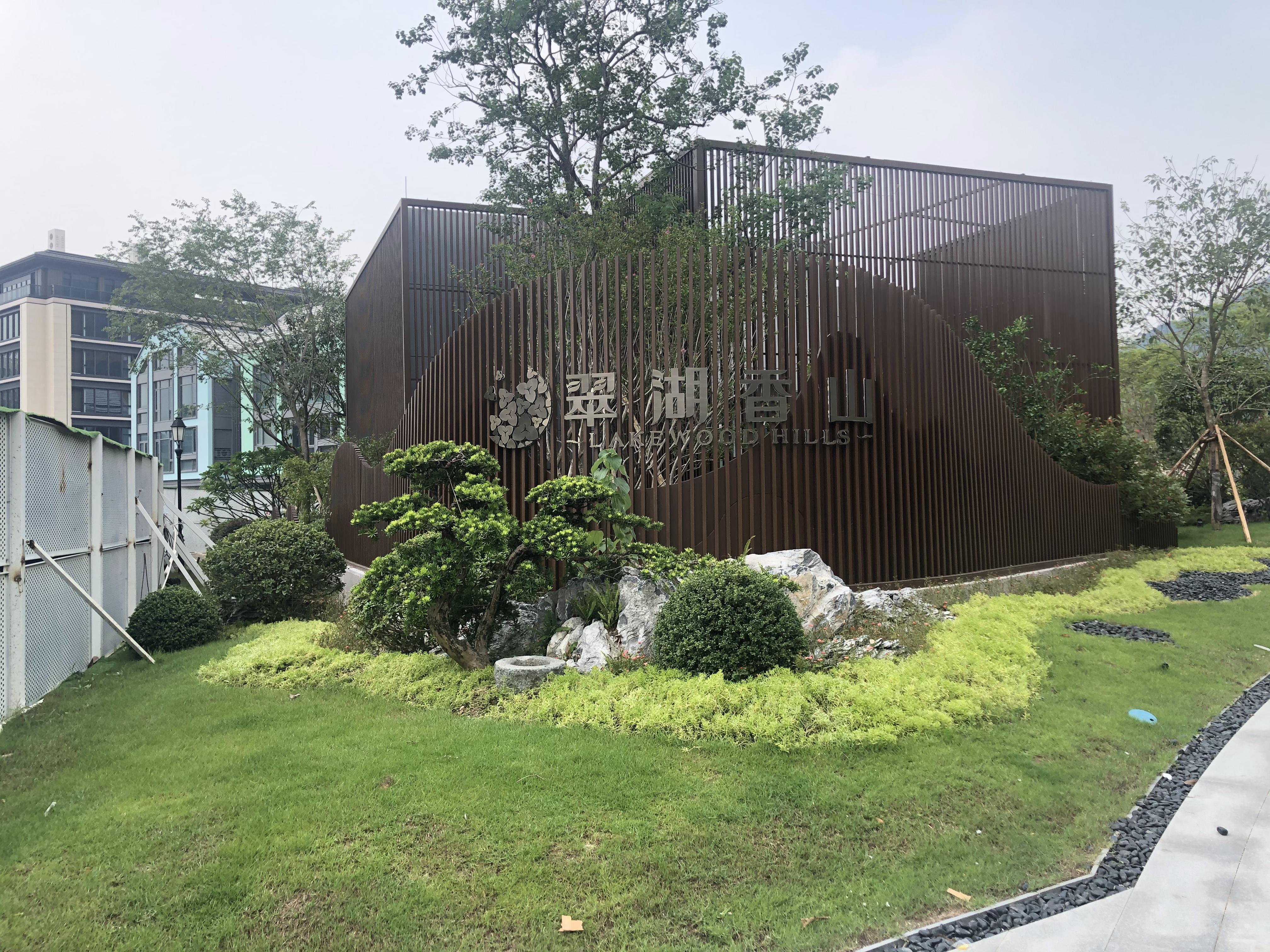 点赞不锈钢案例丨翠湖香山别墅