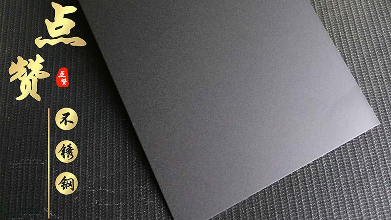 浅谈点赞装饰不锈钢装饰彩板的优点