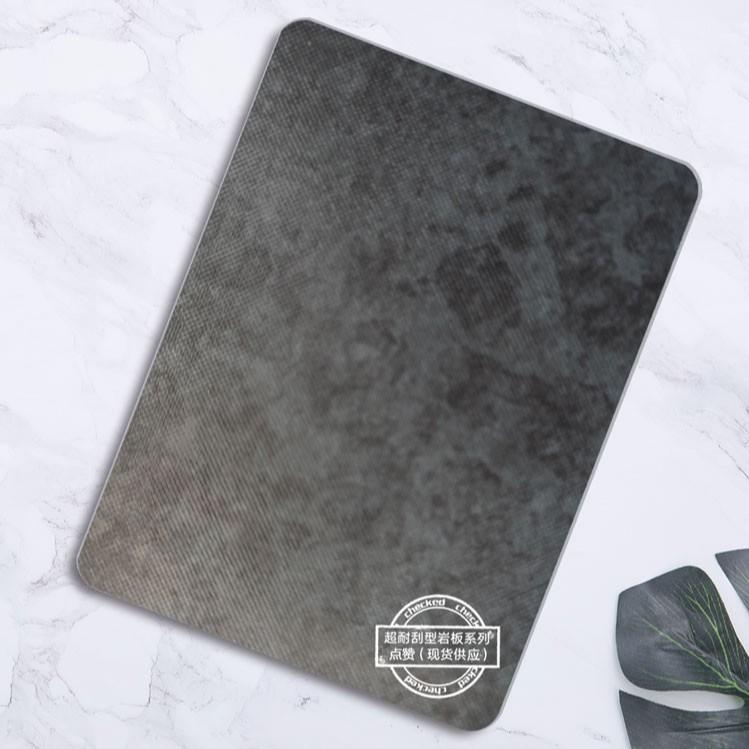 不锈钢装饰板